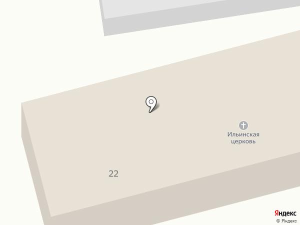 Церковь Пророка Божия Ильи на карте Осинников