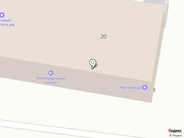 Мастер Куб на карте Атаманово