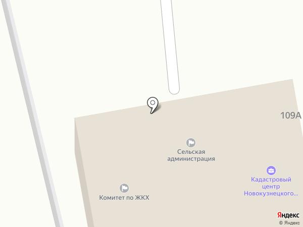 Администрация Центрального сельского поселения на карте Атаманово