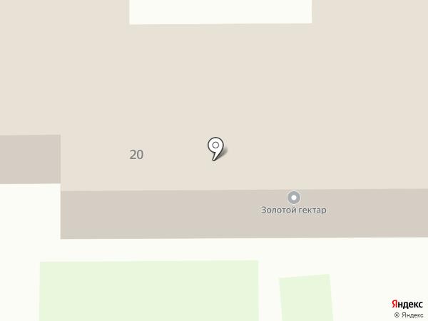 АгроЦвет на карте Атаманово