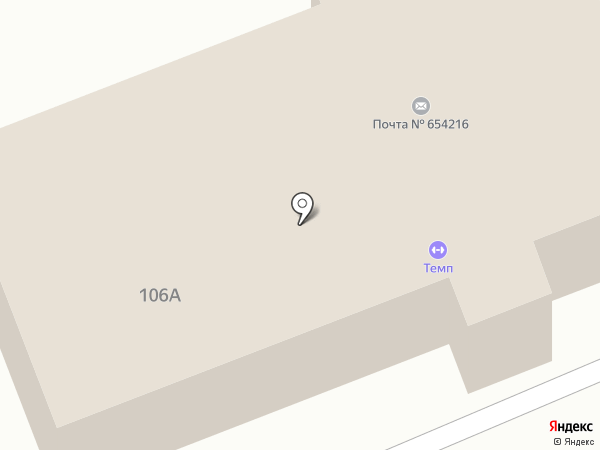 Почтовое отделение на карте Атаманово