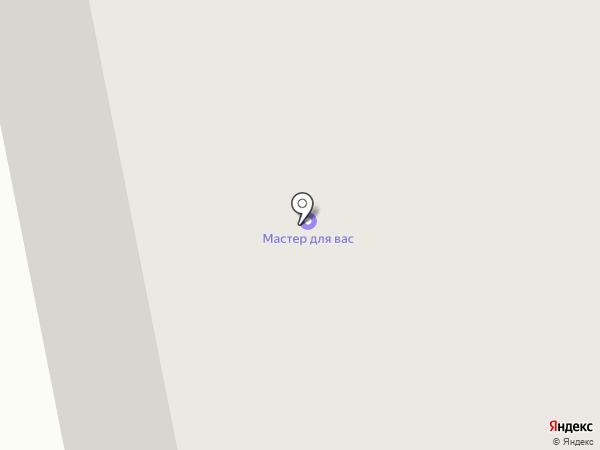 Фасон на карте Норильска