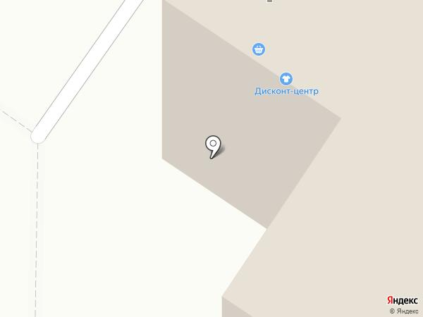 TeaTime на карте Норильска