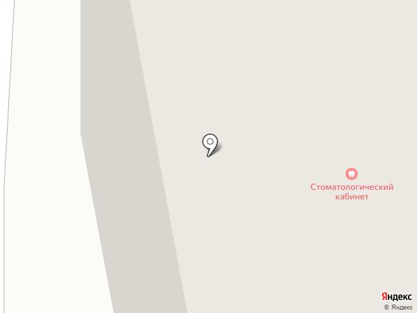 Стоматолгический кабинет на карте Норильска