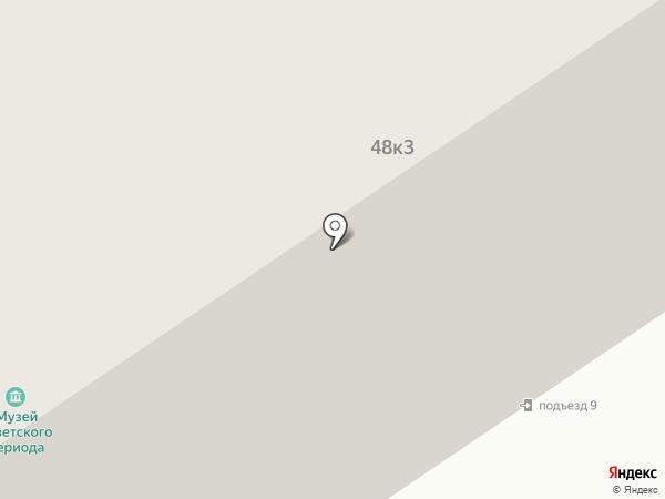Реставрационная мастерская на карте Норильска