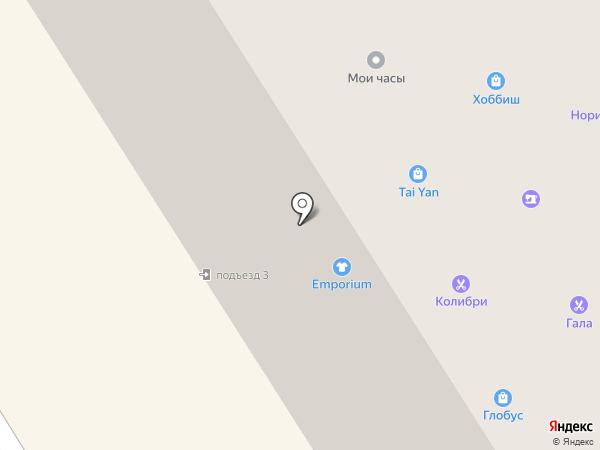 Фаберлик на карте Норильска