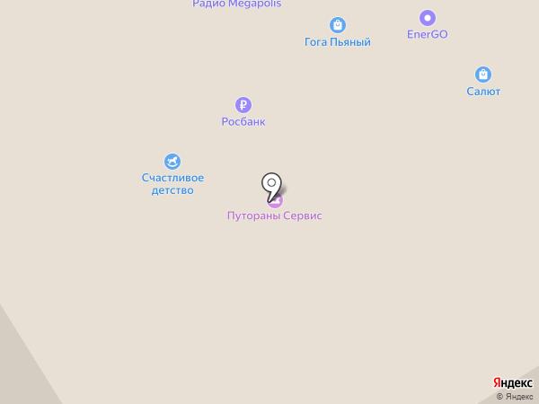 Салют на карте Норильска