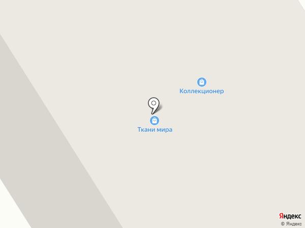 МоёДитё на карте Норильска