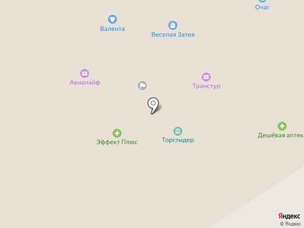 Тайна Норильчанки на карте Норильска