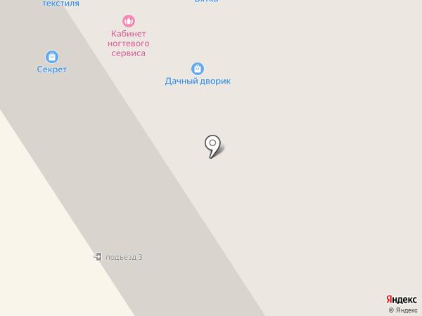 Элеганза-Сумки на карте Норильска