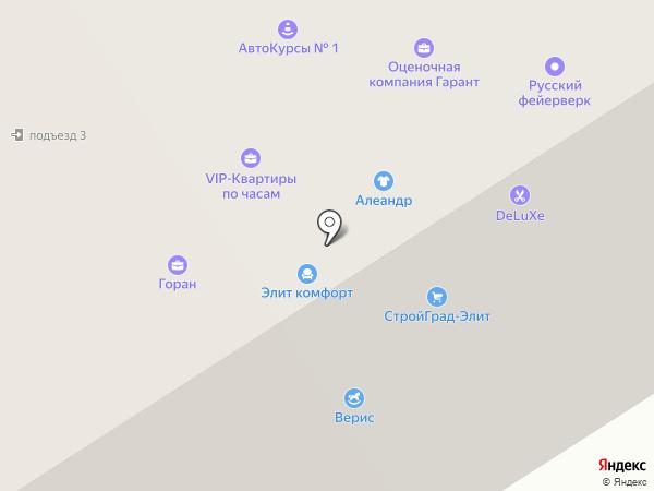 ГорАН на карте Норильска