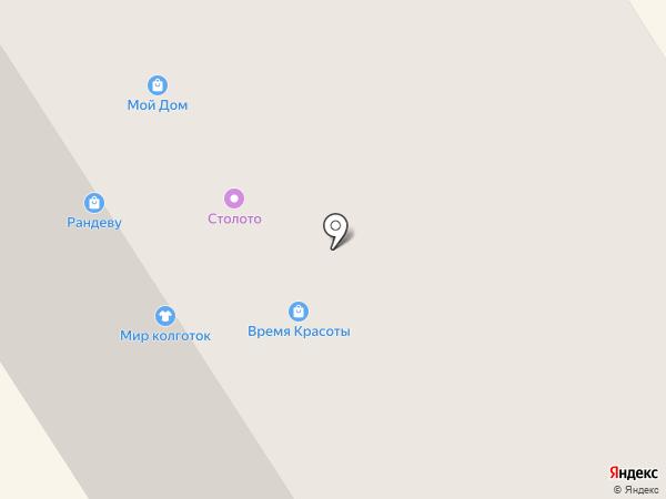 Ростелеком на карте Норильска