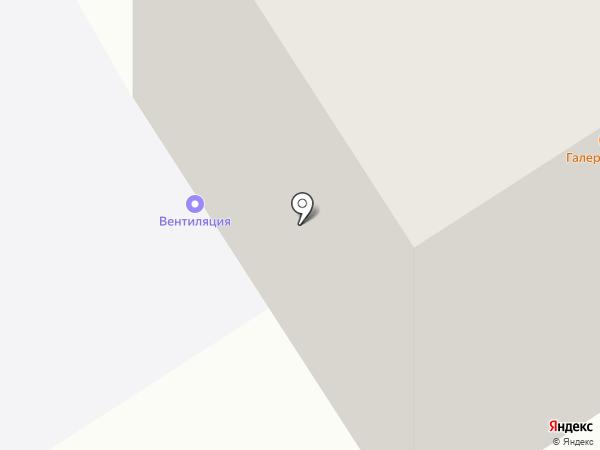 Юридическая фирма на карте Норильска