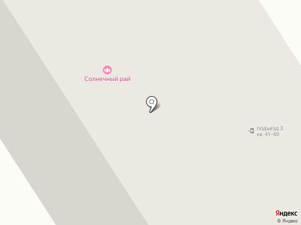 Солнечный рай, студия загара на карте Норильска