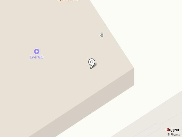 Бургер Ринг на карте Норильска