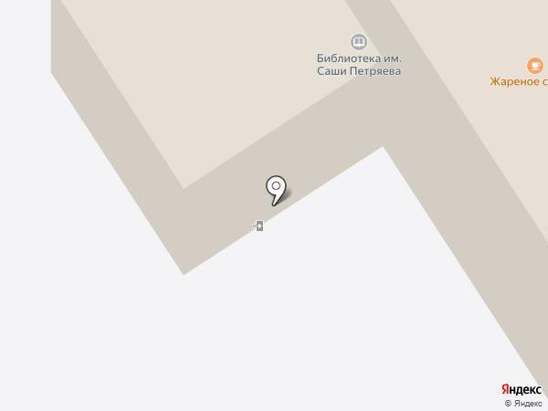 Центральная детская библиотека им. Саши Петряева на карте Норильска