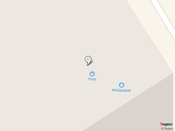 Мойдодыр на карте Норильска