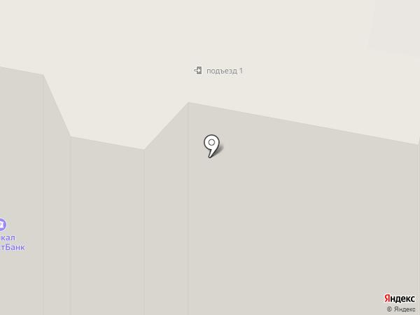 Авиа-Экспресс на карте Норильска