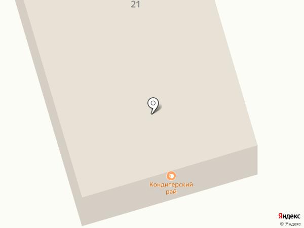 Кондитерский рай на карте Норильска