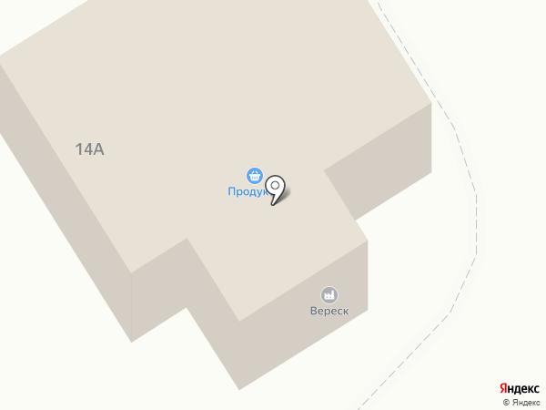 Вереск на карте Норильска