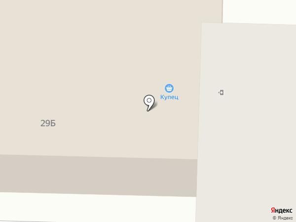 Купец, продуктовый магазин на карте Норильска