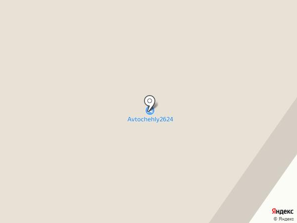 Компания по оформлению бланков на карте Норильска