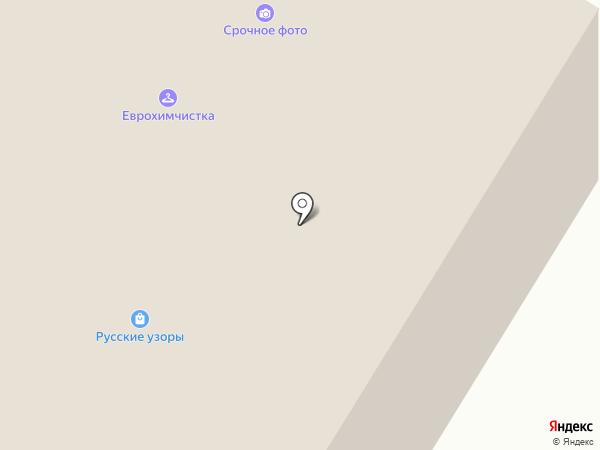 Еврохимчистка на карте Норильска