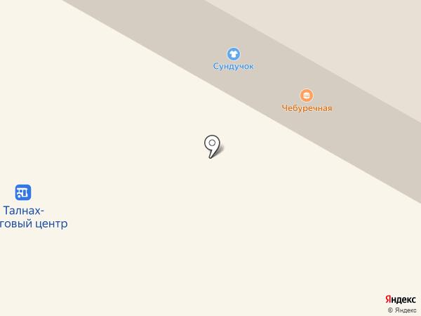 Ателье по ремонту одежды на карте Норильска