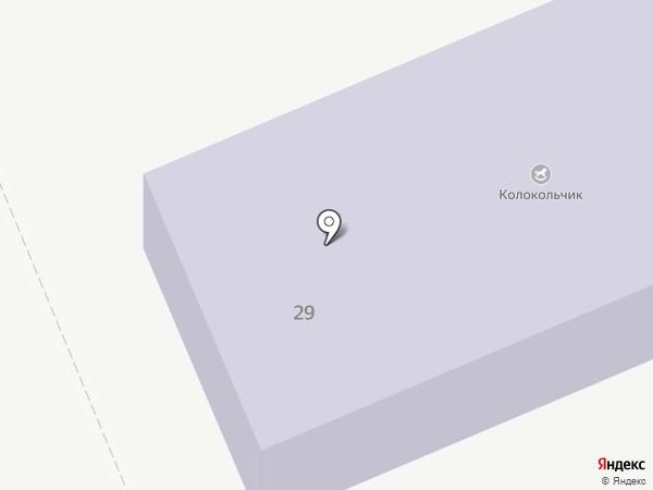 Колокольчик на карте Черногорска