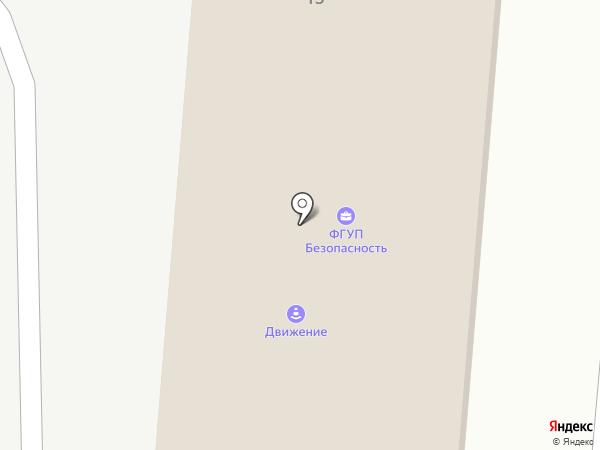 Безопасность, ФГУП на карте Черногорска