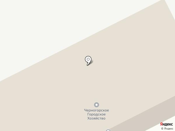 Участковый пункт полиции №4 на карте Черногорска