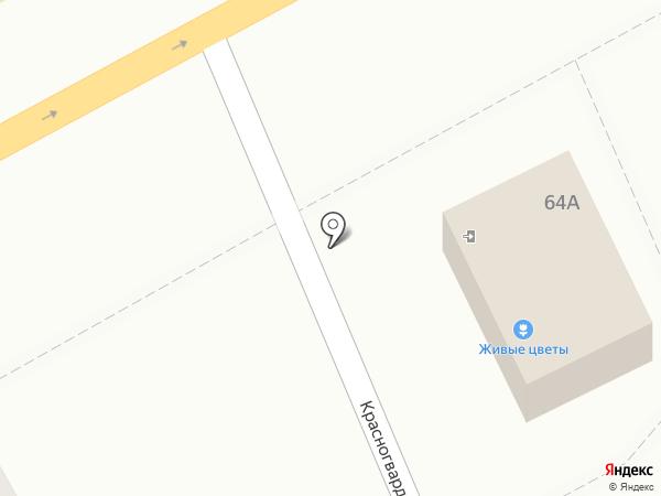 Закусочная на Советской на карте Черногорска