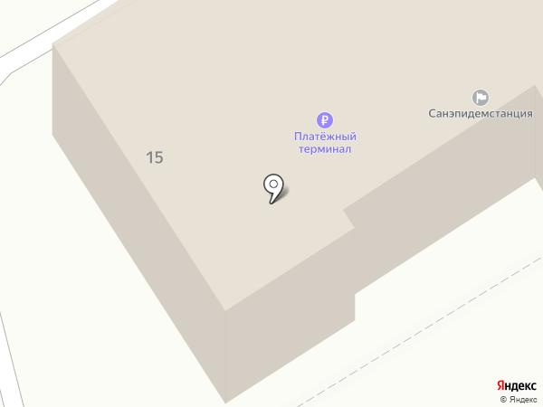 Центр гигиены и эпидемиологии Республики Хакасия в г. Черногорске на карте Черногорска