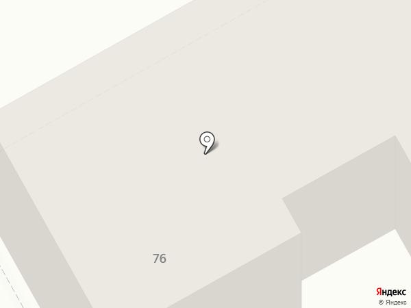 Музей истории г. Черногорска на карте Черногорска