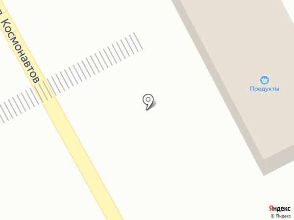 QIWI на карте Черногорска