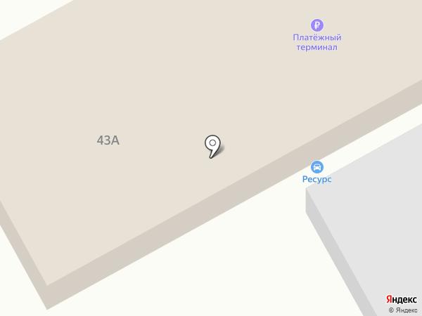 Офис-Дом на карте Черногорска