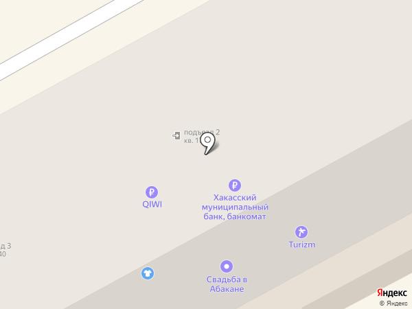 Банкомат, Хакасский муниципальный банк на карте Черногорска