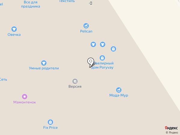 PORYVAY на карте Черногорска
