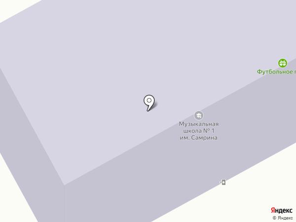 Детская музыкальная школа №1 им. Н.К. Самрина на карте Черногорска