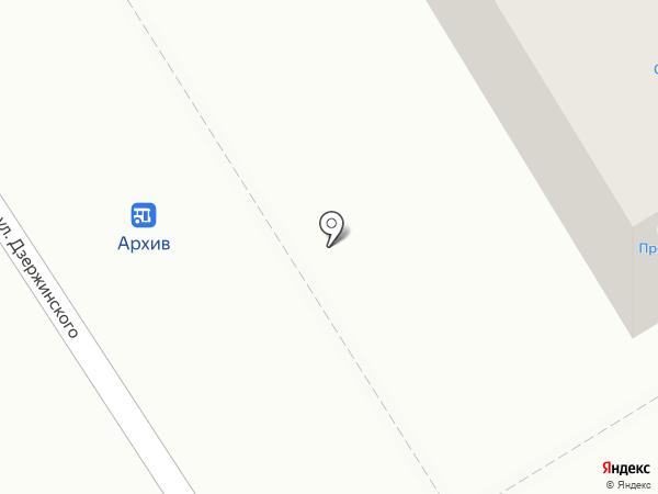 Продуктовый магазин на карте Черногорска