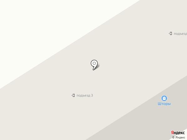 Нотариус Смертенюк А.В. на карте Черногорска
