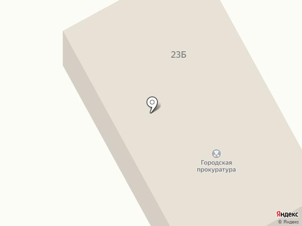 Прокуратура г. Черногорска на карте Черногорска