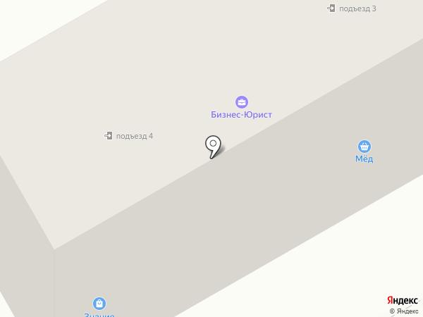 Пивной Причал на карте Черногорска