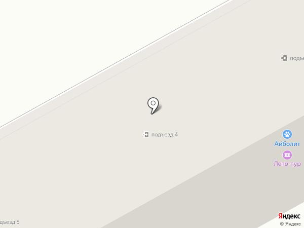 Секонд-хенд на ул. Пушкина на карте Черногорска