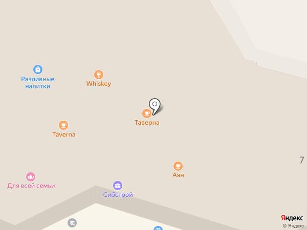Для всей семьи на карте Черногорска
