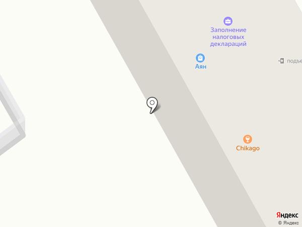 Толстяк на карте Черногорска