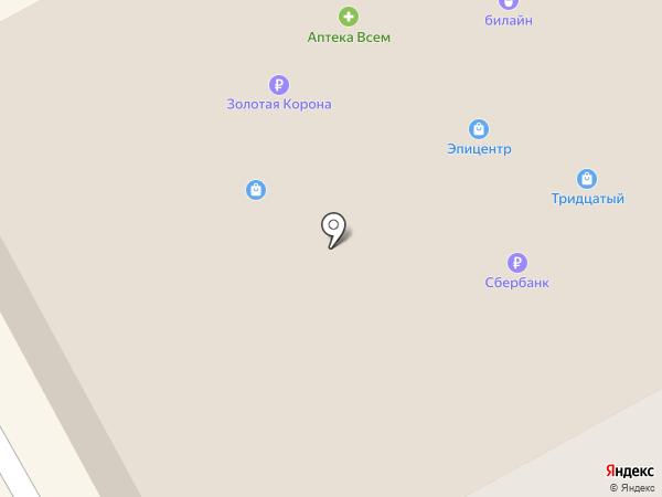 Магазин сумок и кожгалантереи на карте Черногорска