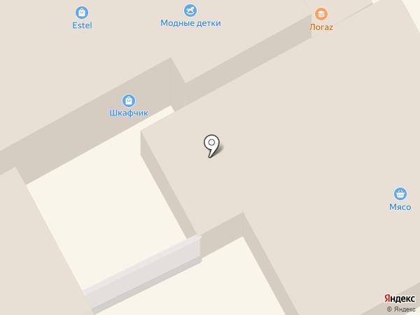 Косметическая компания на карте Черногорска