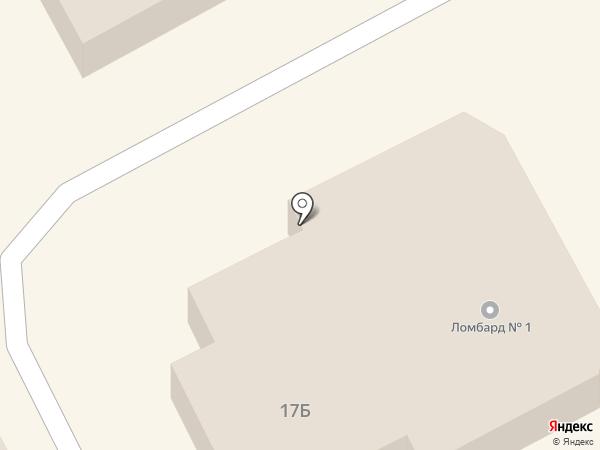 Комиссионный магазин №1 на карте Черногорска