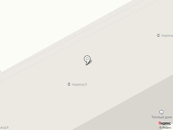 Теплый дом на карте Черногорска